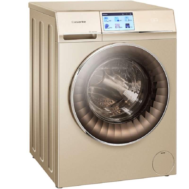海尔(haier)滚筒洗衣机官网