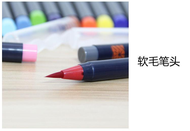 樱花奈良笔匠akashiya水墨画毛笔水彩颜料手绘笔软笔20色 水墨画水彩
