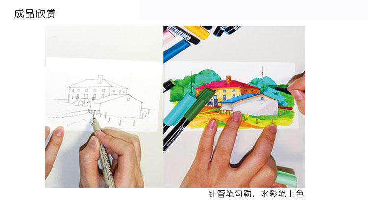 漫画樱花树 手绘