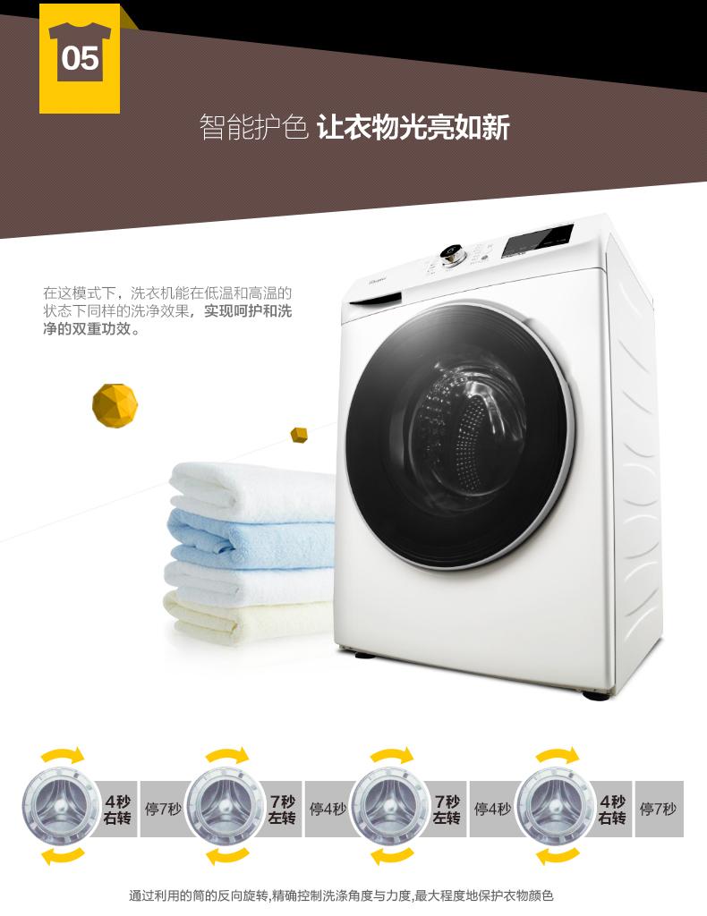 惠而浦(Whirlpool) WG-F60821W 6公斤 全自动 滚筒 洗衣机 白色是滚筒洗衣机中的产品之一,其品质受到较多顾客的好评,同时惠而浦(Whirlpool) WG-F60821W 6公斤 全自动 滚筒 洗衣机 白色也是惠而浦(Whirlpool)滚筒洗衣机中的销售较好的产品之一,惠而浦(Whirlpool) WG-F60821W 6公斤 全自动 滚筒 洗衣机 白色所属的品牌也因其良好的信誉而受到用户的喜爱,公平公正的价格也使惠而浦(Whirlpool) WG-F60821W 6公斤 全自动