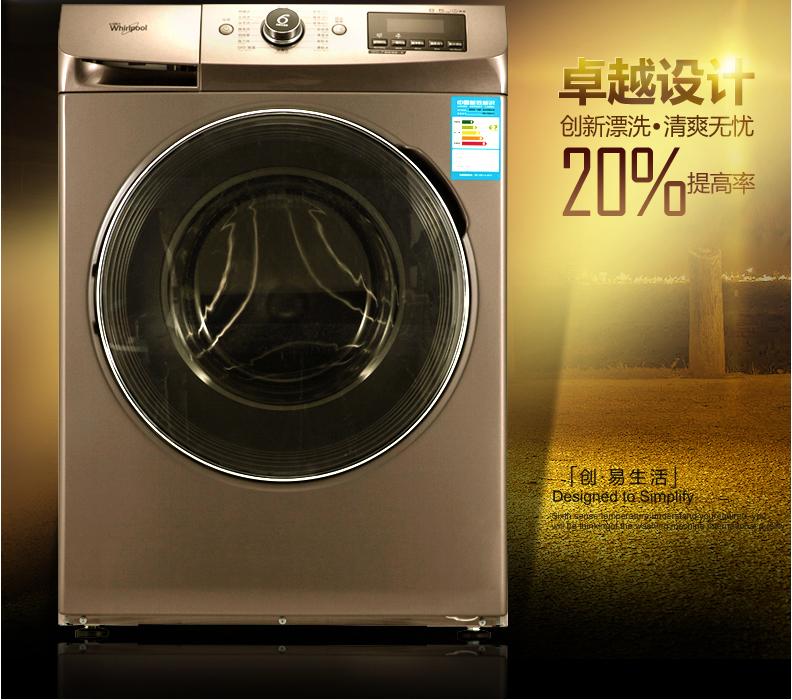 全自动 滚筒 洗衣机