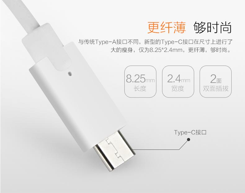 z1一加二2乐视手机小米4c充电线