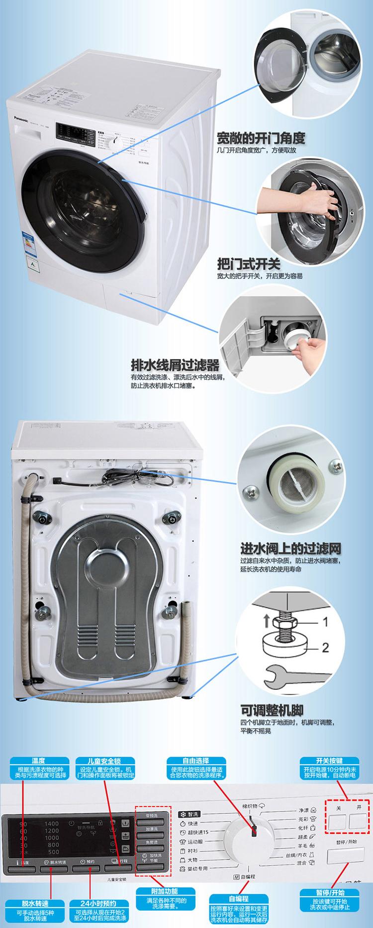 排水方式:上排水 电机类型:变频电机 内部材质:不锈钢 儿童安全锁