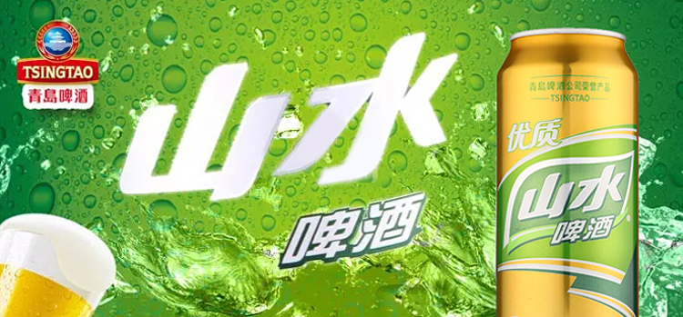 青岛 山水啤酒8度 500ml/罐