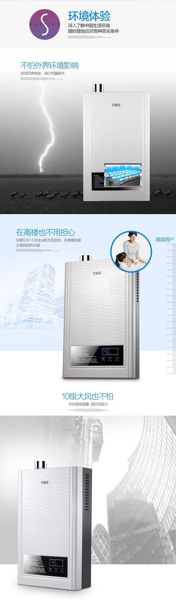 燃热水器最好品牌_万家乐(macro) ljsq20-12401 12升 燃气热水器(天然气