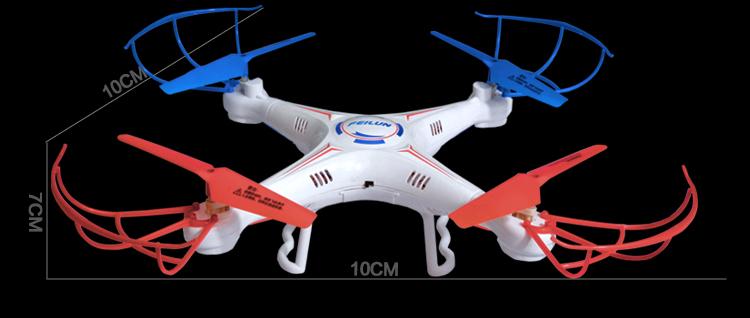 机遥控飞机耐摔超大四旋翼飞碟玩具  品牌:飞轮玩具 电池类型:充电类