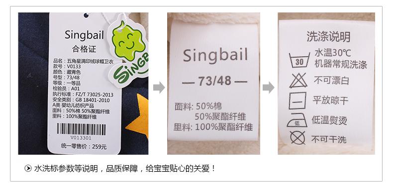v0133青色73cm品牌:singail