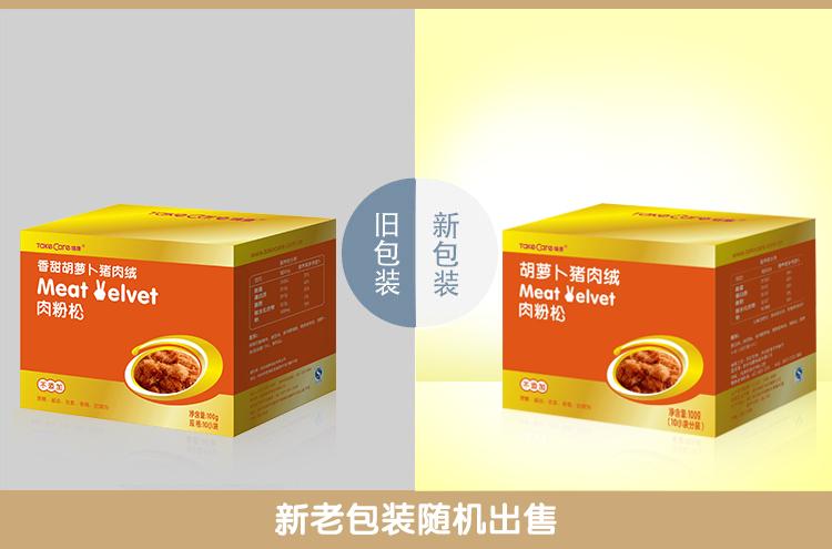 培康 营养肉绒(香甜胡萝卜猪肉绒) 100g/盒 品牌:培康(takecare) 包装