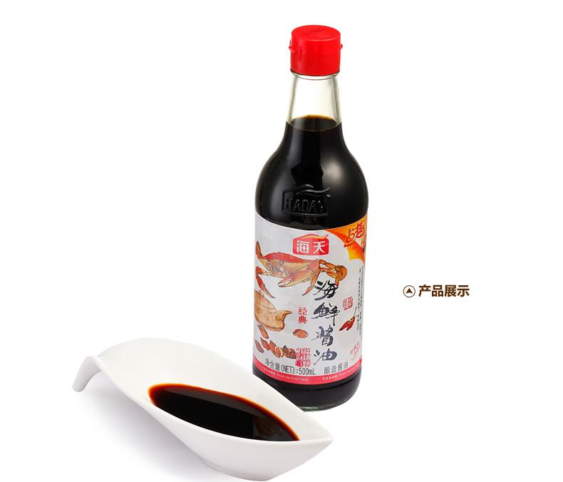 海天 海鲜酱油 500ml/瓶【价格,正品,报价】-飞牛网