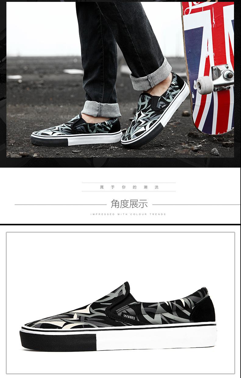 万斯 男鞋荆棘印花低帮板鞋秋冬休闲运动帆布鞋