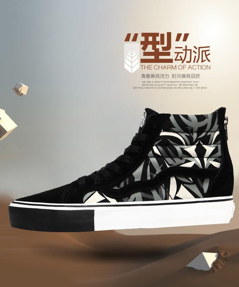 万斯 荆棘印花高帮男鞋休闲运动帆布鞋滑板鞋