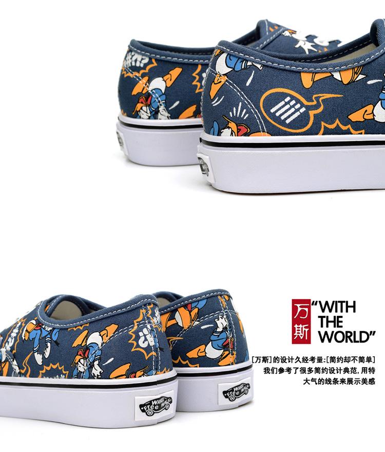 万斯 潮流钢蓝色唐老鸭款情侣款帆布鞋 ws013 钢蓝色