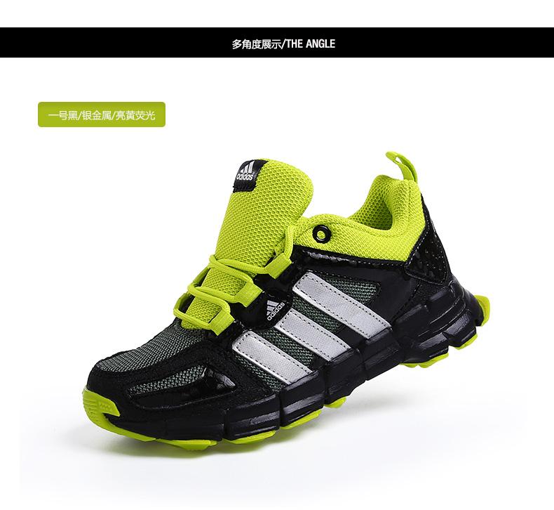 阿迪达斯 童鞋2016春季男童鞋防滑儿童运动鞋阿迪