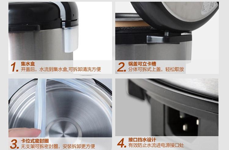 5升电脑板电压力锅【价格