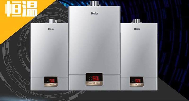 燃热水器最好品牌_海尔(haier) 海尔(haier) jsq24-uc(12t) 12升 燃气热水器(天然气)
