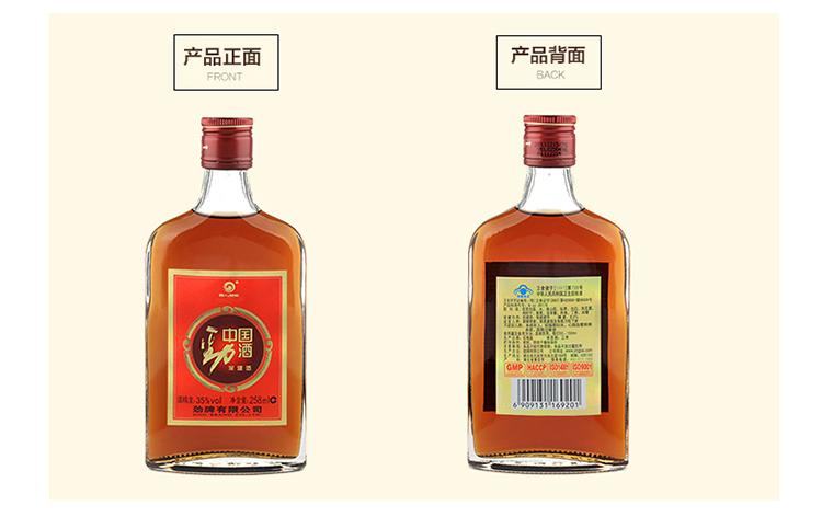 中国好酒排行榜_劲牌35度中国劲酒258ml/瓶