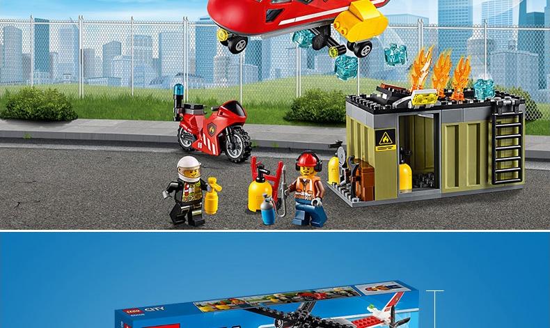 乐高1月新品城市系列消防直升机组合lego city拼插积木益智 60108