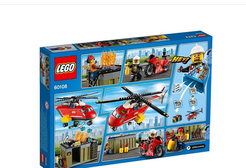 益智玩具 积木拼图 乐高积木拼图 乐高1月新品城市系列消防直升机组合