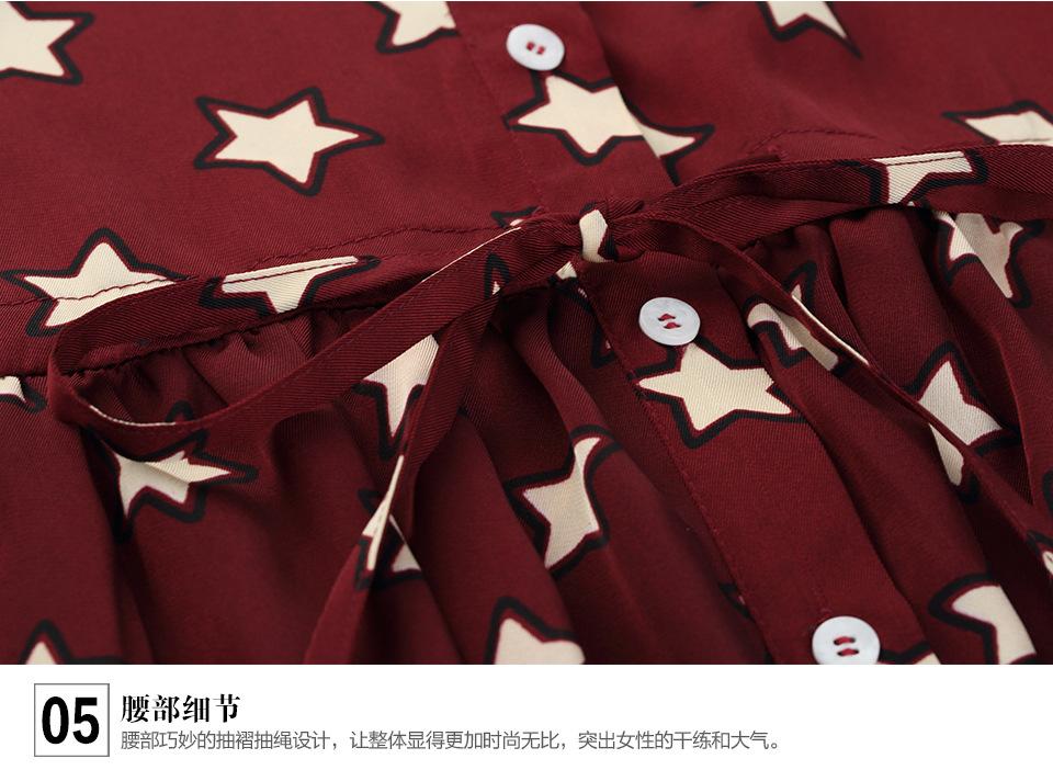 新品星星红色a字裙连衣裙