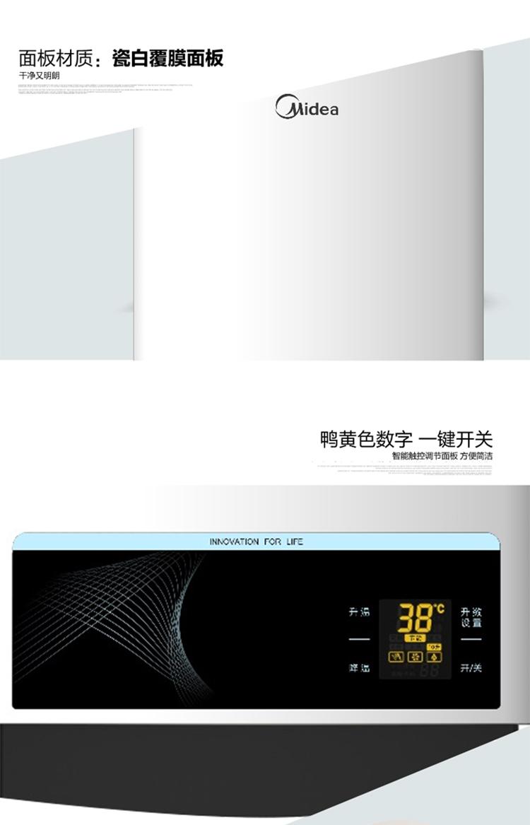 美的天然气热水器使用步骤图