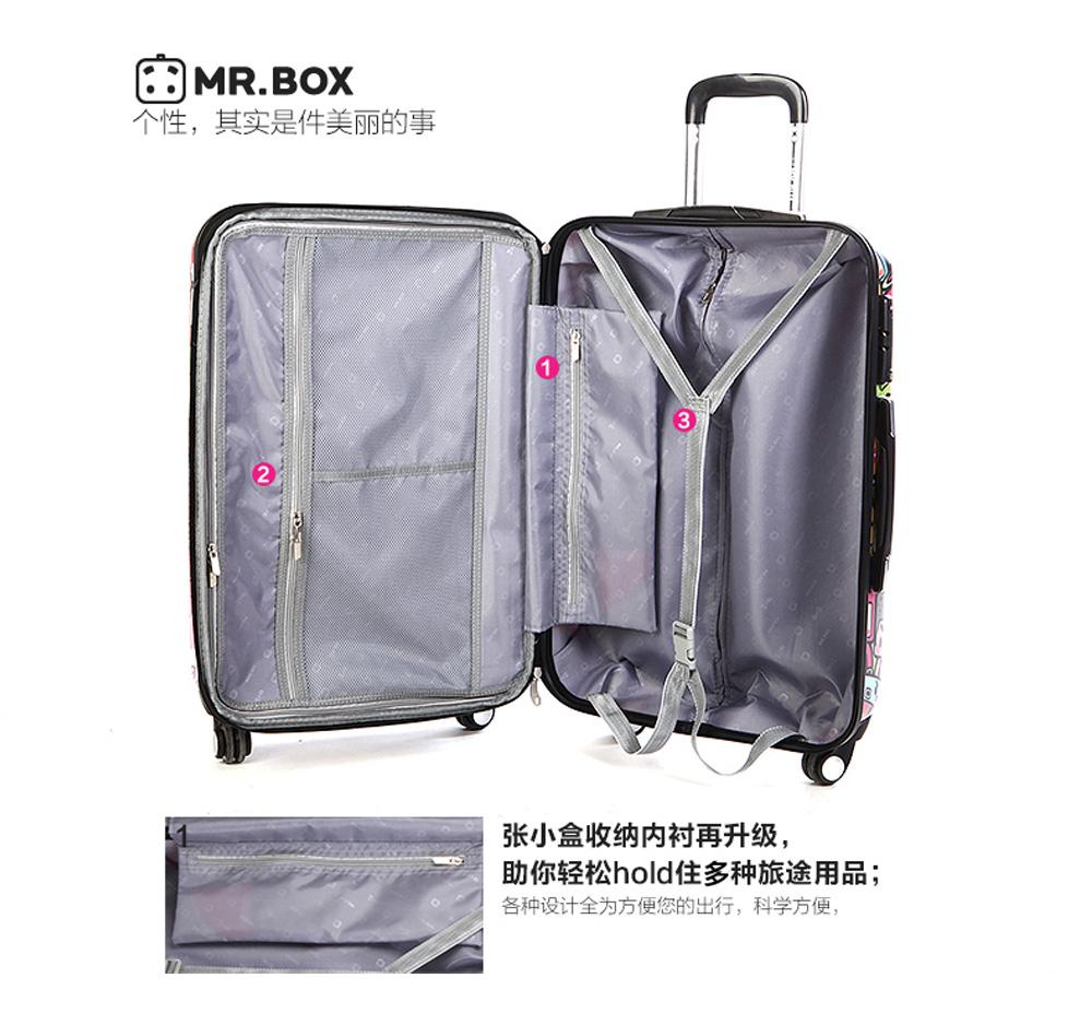 拉杆箱万向轮旅行箱行李箱登机箱盒游世界