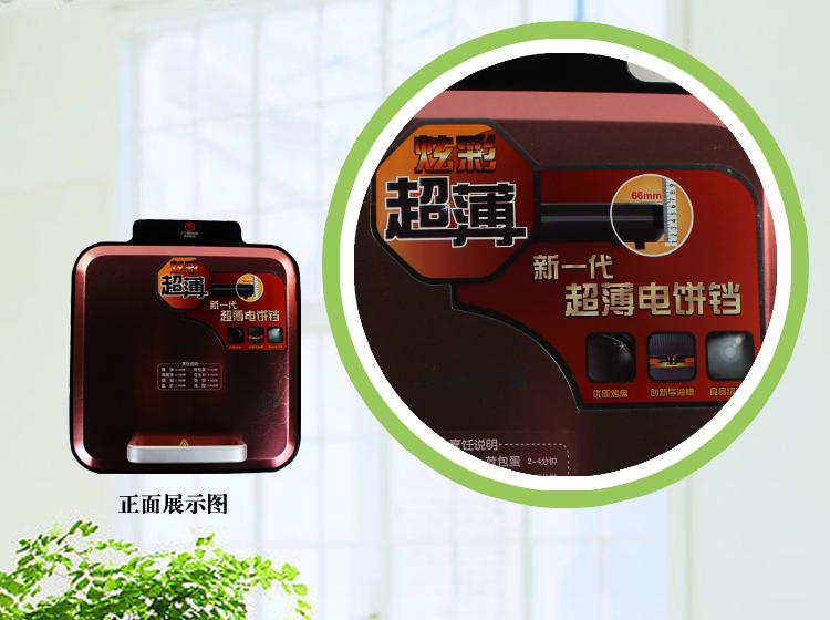 九阳煎烤机JK-36FK1怎么样