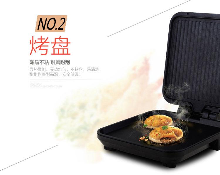 九阳煎烤机JK-36FK1低价