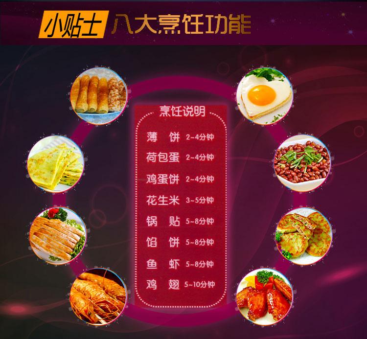 九阳煎烤机JK-36FK1好不好