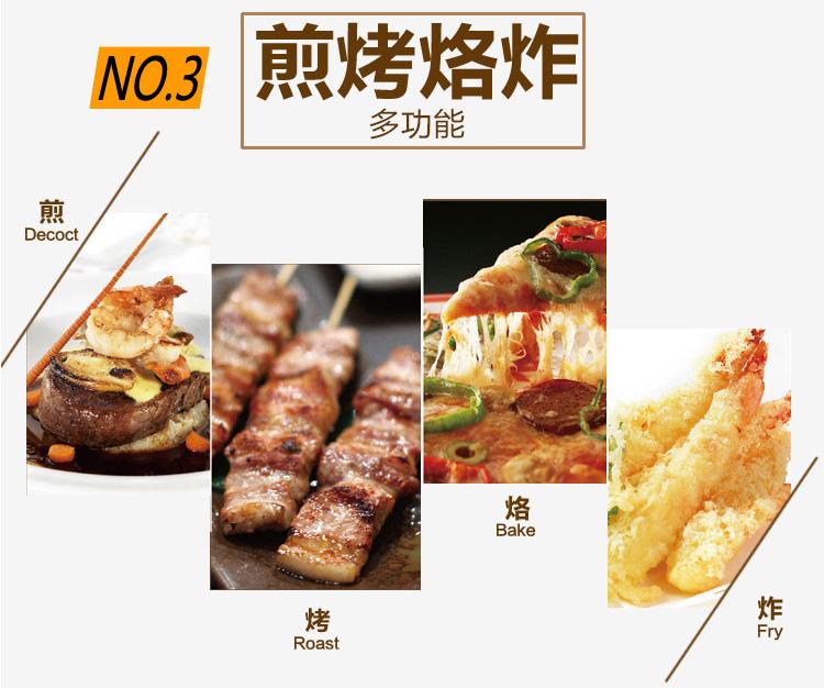 九阳煎烤机JK-36FK1热卖