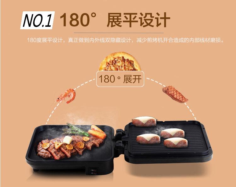 九阳煎烤机JK-36FK1购买心得