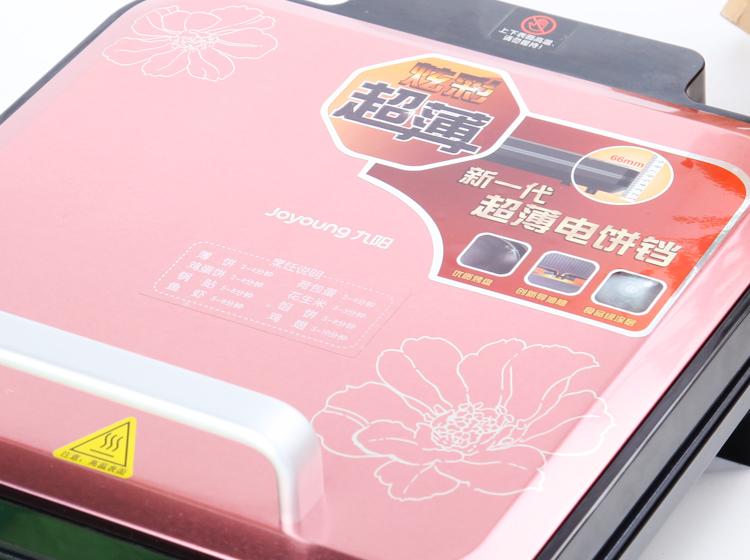 九阳煎烤机JK-36FK1评价