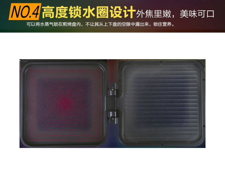 九阳煎烤机JK-36FK1产地