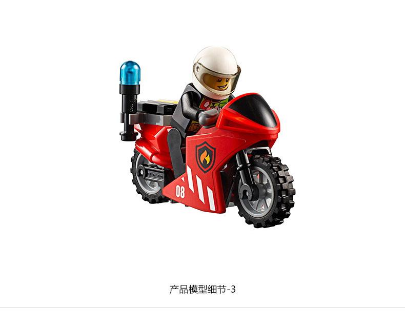 乐高 城市系列消防直升机组合lego city拼插积木益智