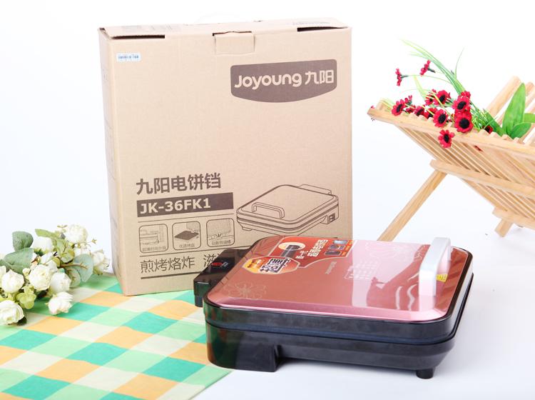 九阳煎烤机JK-36FK1报价