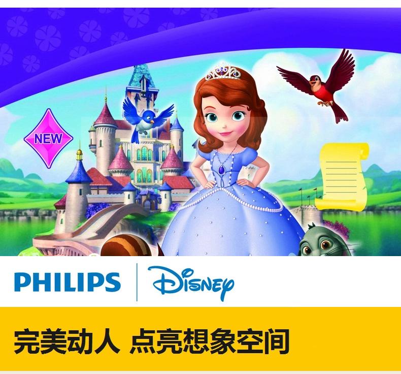 儿童房创意卡通吊灯迪士尼苏菲亚小公主