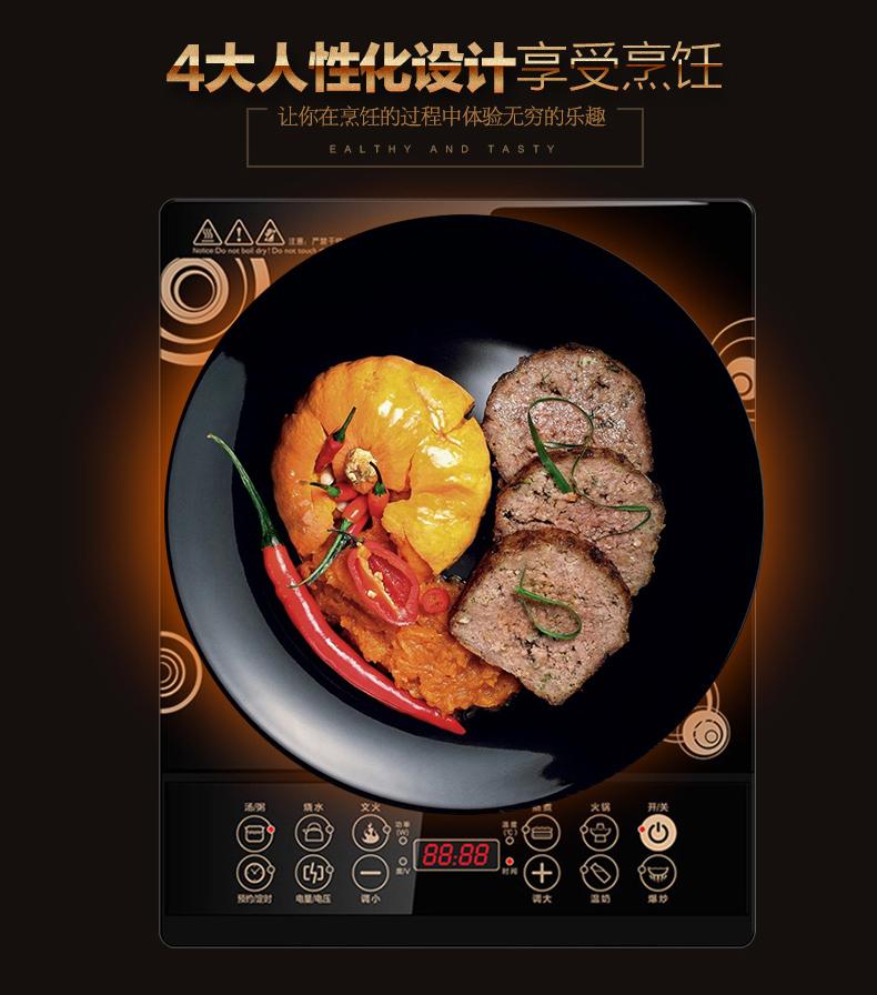 povos/奔腾 pib12/ch2016电磁炉大火力 家用火锅灶