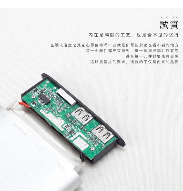 a9聚合物移动电源充电宝双usb 适用于苹果iphone三星小米通用 10000