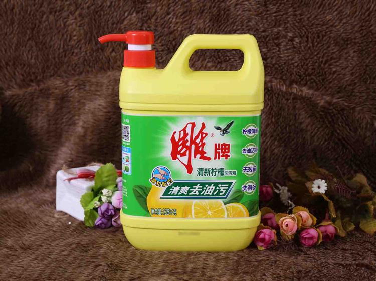 雕牌清新柠檬洗洁精1.228kg/瓶*2瓶