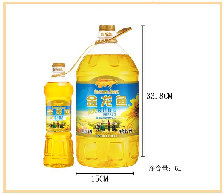 金龙鱼 阳光葵花籽油 (5l+700ml)