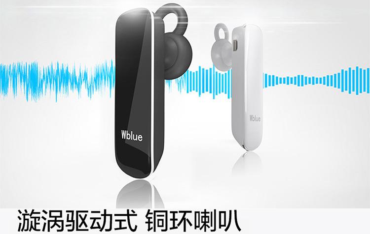 0立体声 迷你智能音乐无线运动耳麦 苹果三星小米华为手机通用 商务黑