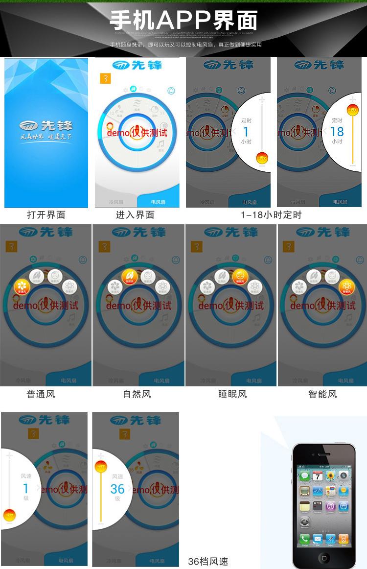 先锋(singfun)电风扇 遥控落地扇 dd1310 定时 摇头 直流电机 app控制