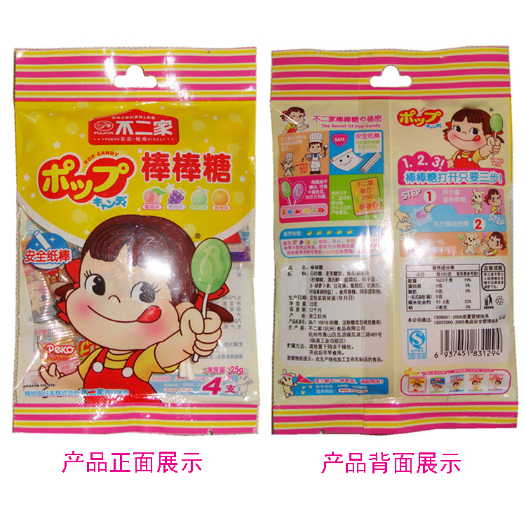 不二家 棒棒糖4支装(果味) 25g/袋图片