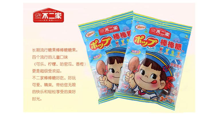 不二家 棒棒糖4支装(清爽) 25g/袋图片