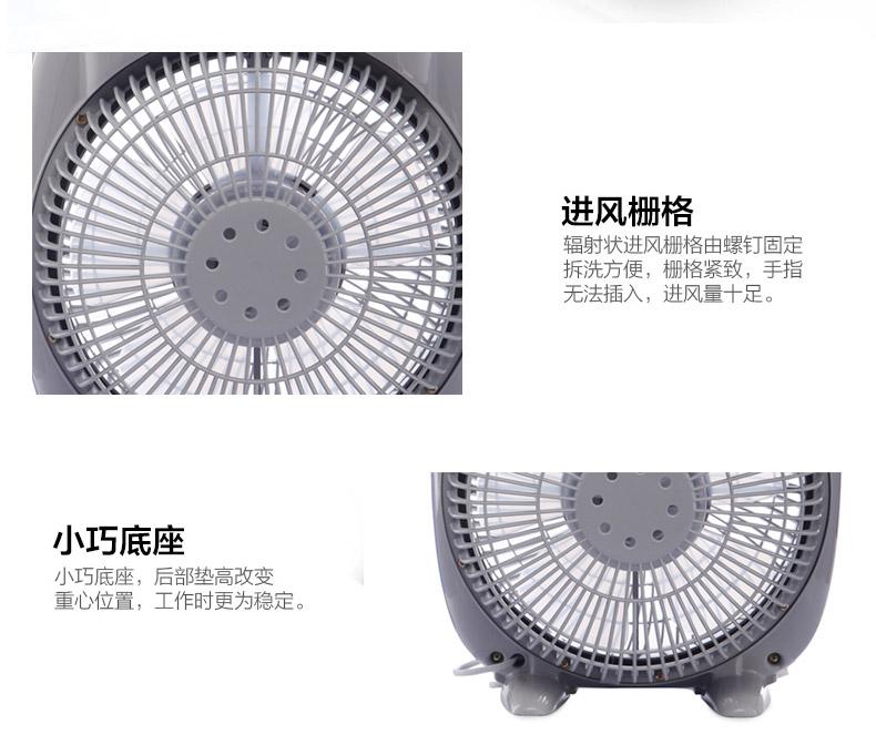 大松(tosot) 转页扇 kyt-2505电风扇转叶家用静音定时