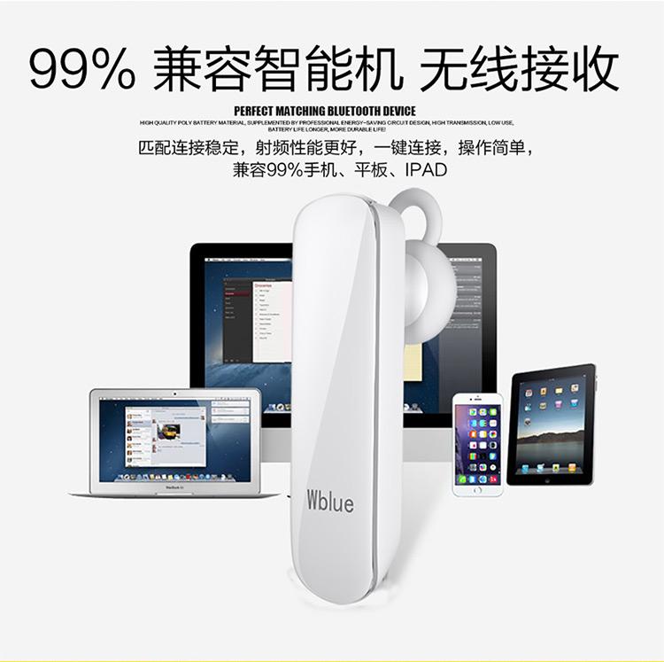 0立体声 迷你智能音乐无线运动耳麦 苹果三星小米华为手机通用