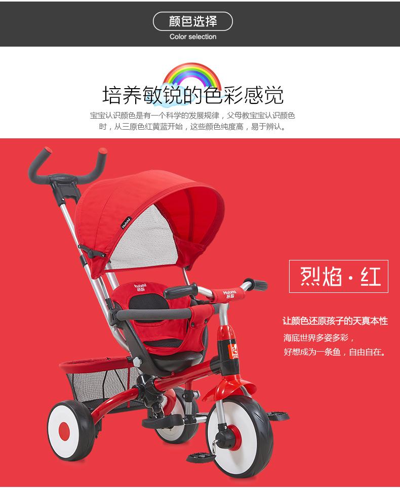 荟智 新款多功能儿童三轮车婴儿车 儿童三轮车脚踏车