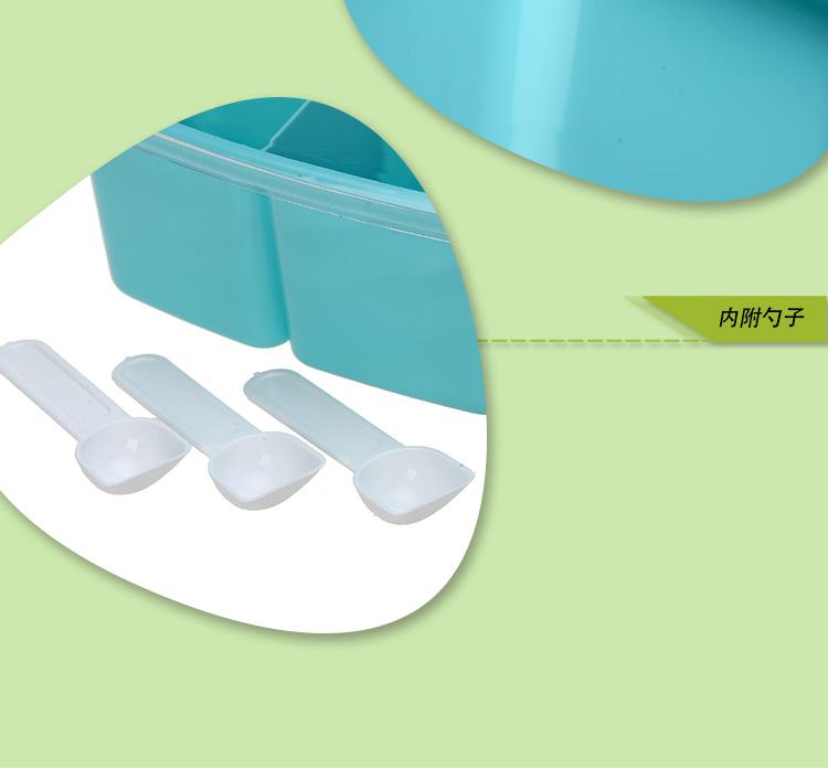 塑料盒子矢量图