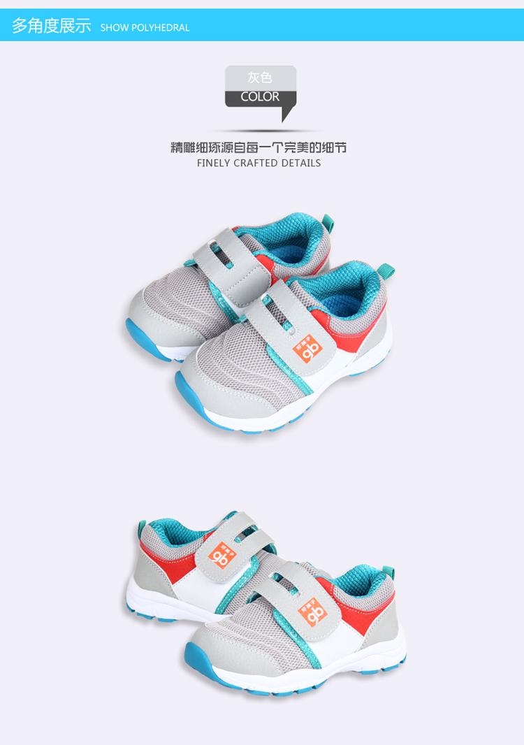 鞋子商品海报不好的