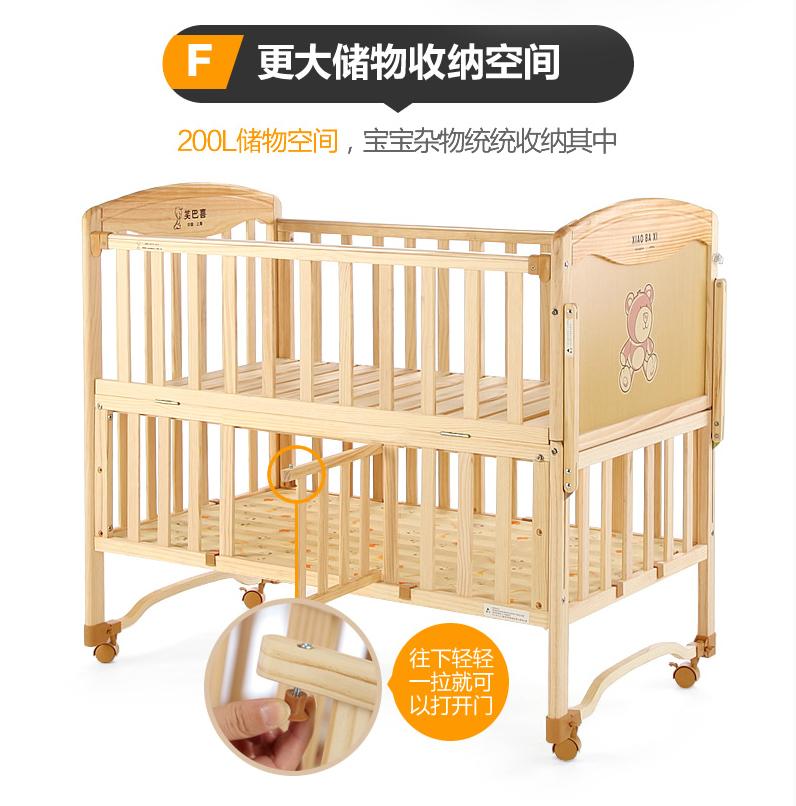 笑巴喜 婴儿床实木无漆多功能儿童床加床品四件套组合 MC369Y MC369+阳光宝贝是婴儿床中的产品之一,其品质受到较多顾客的好评,同时笑巴喜 婴儿床实木无漆多功能儿童床加床品四件套组合 MC369Y MC369+阳光宝贝也是笑巴喜婴儿床中的销售较好的产品之一,笑巴喜 婴儿床实木无漆多功能儿童床加床品四件套组合 MC369Y MC369+阳光宝贝所属的品牌也因其良好的信誉而受到用户的喜爱,公平公正的价格也使笑巴喜 婴儿床实木无漆多功能儿童床加床品四件套组合 MC369Y MC369+阳光宝贝拥有良好的口