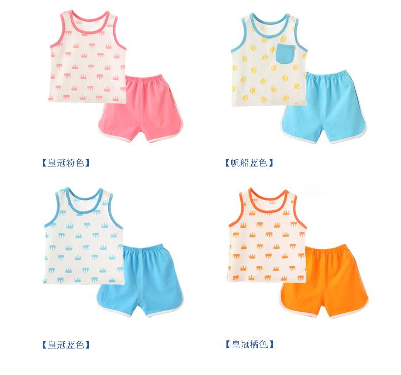 北极绒 儿童背心套装纯棉夏季1-5岁宝宝短裤两件套男女童运动童装